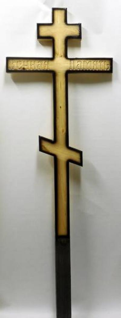Крест сосна  №1