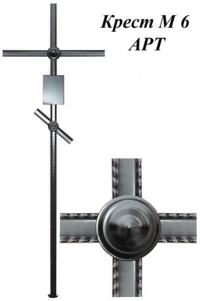 Крест металлический М6АРТ