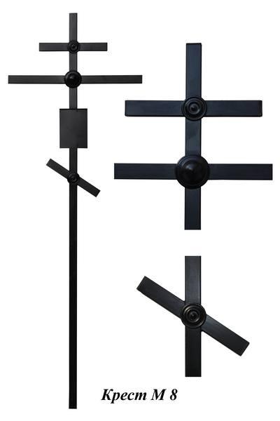 Крест металлический М8