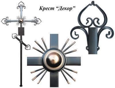 Крест металлический Декор