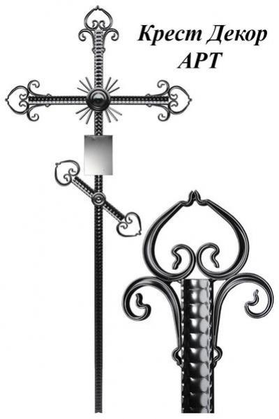 Крест металлический ДекорАРТ