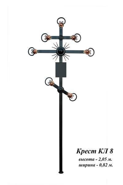 Крест металлический КЛ8
