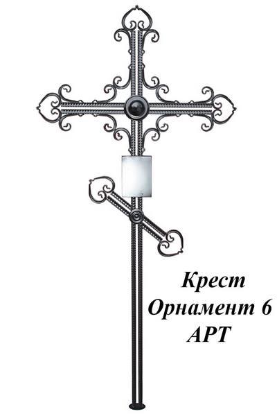 Крест металлический Орнамент6АРТ