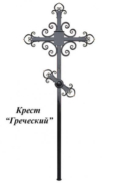 Крест металлический Греческий
