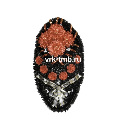Венок 115-015