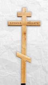 Крест дубовый №004