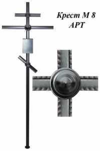 Крест металлический М8АРТ