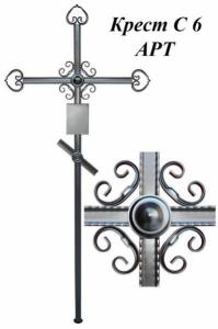 Крест металлический С6АРТ